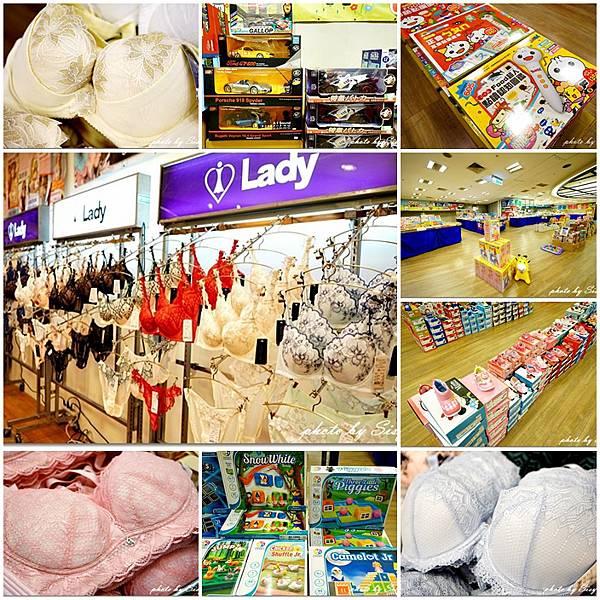 台北內湖Lady內衣、童書玩具、童鞋特賣會