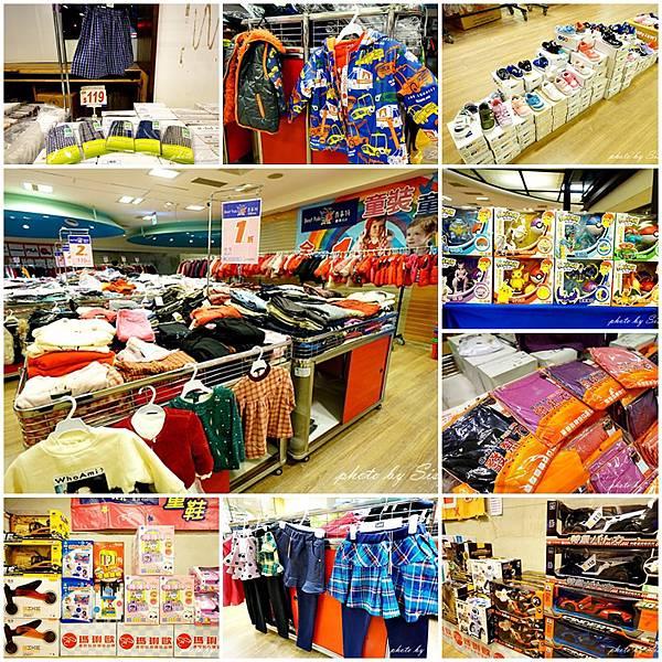台北內湖百事特童裝、玩具特賣會