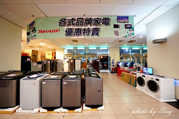 [情報] 三重家電福利品、牛仔褲、運動鞋特賣會