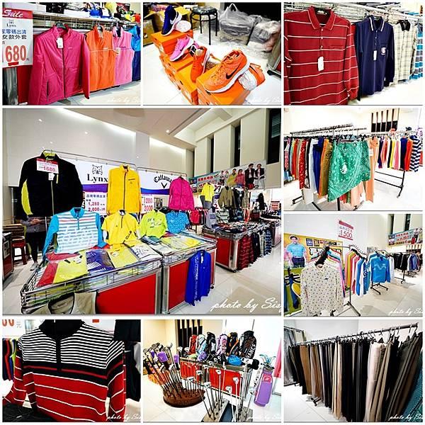台北高爾夫服飾用品特賣會