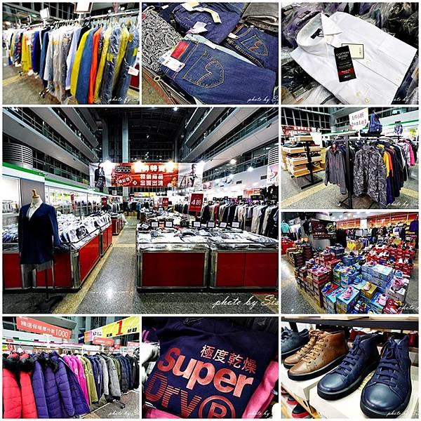 台北g2000、牛仔褲、極度乾燥、運動鞋特賣