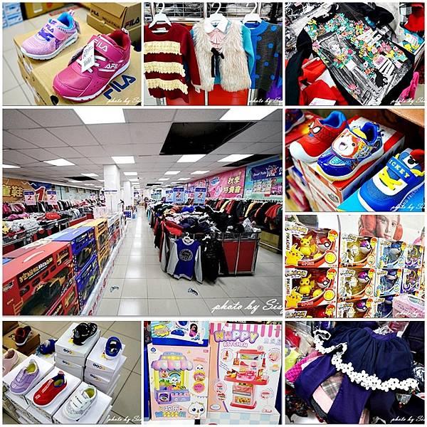 新莊百事特童裝、童鞋、玩具特賣會