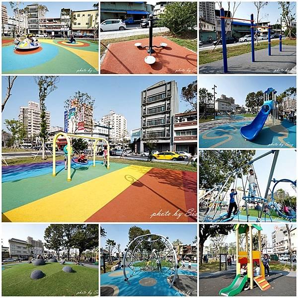 台中綠川淨水公園遊戲場