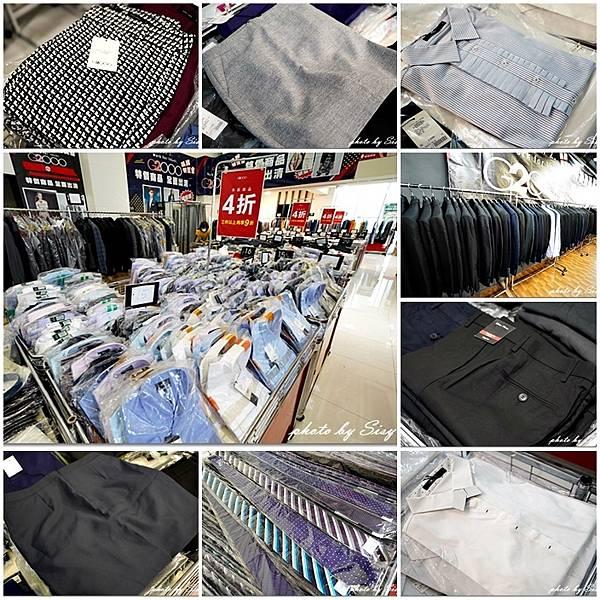 台北G2000西裝、襯衫特賣會