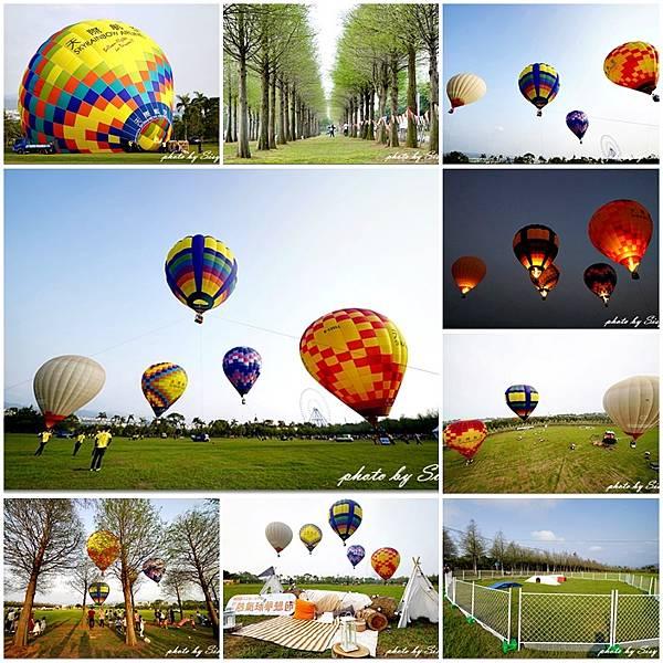 2021麗寶熱氣球夢想節