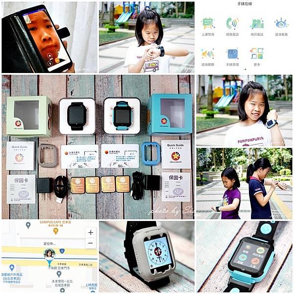 Herowatch 4G兒童定位智慧手錶
