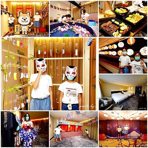 台北喜來登大飯店首席四人房夏日祭