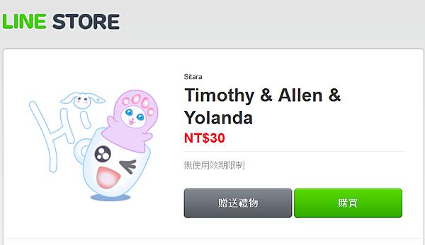 Timothy & Allen & Yolanda