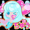 マーメイドの妖精 U & MI (日本)