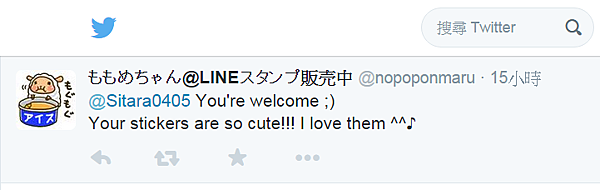 The first one I received praise from a Japanese Twitter users