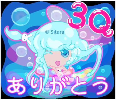 Mermaid Fairy U & MI (JP)