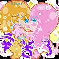 《美人魚童話 U & MI (TW)》