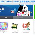 LINE - 《Mermaid Fairy U & MI》International Version On Sale!( ♥д♥)