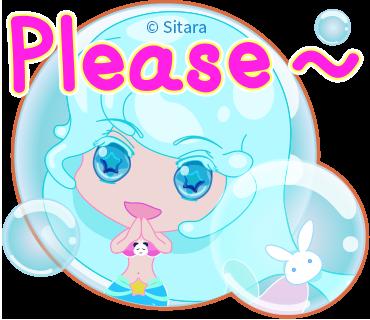 《Mermaid Fairy U & MI》International Version On Sale!( ♥д♥)