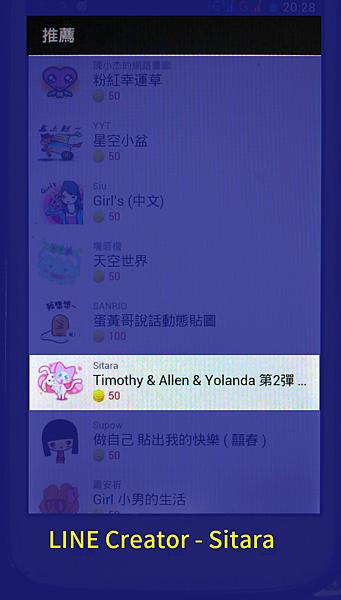 Timothy & Allen & Yolanda 第2彈 New