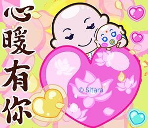 《來自Sitara的可愛小沙彌和觀音妹妹》 By Sitara