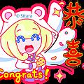 <Gorgeous Gakuen Daily - Praise & Gospel> by Sitara