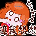 《貓爺爺 & 可愛小女孩的下午茶時光》 by Sitara
