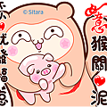 《自Sitara的嫩Q如意猴》 By Sitara