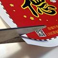 LINE - 2016年來自Sitara的新年祝福春聯 | 歡迎下載列印DIY【嚴禁商業營利】