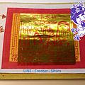 LINE - 《來自Sitara的鄉民風味 1》 上架公告 ~(´▽`ʃ♡ƪ)