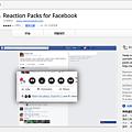 FB - 5秒換上Sitara版仙姑妹妹的FB表情貼圖喲!
