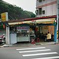桃園中山鵝肉小吃店|桃園市桃園區中山路291號對面