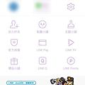 LINE - 20160428《萌學園der日常 - SP 1 : 愛麗絲&瘋帽少年》上架公告。:.゚ヽ(*´∀`)ノ゚.:。 :| <Gorgeous Gakuen Daily - Alice Fairy>