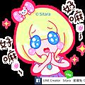 LINE - 20160524《萌學園der日常 - Chapter 2 :青春校園篇》上架公告。:.゚ヽ(*´∀`)ノ゚.:。 :| <Gorgeous Gakuen Daily - Youth & Campus>
