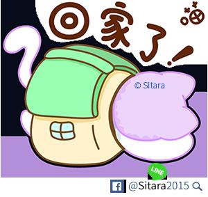 貓咪們的流行常用語 Design by Sitara