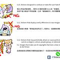 LINE - 20160813《貓咪們的流行常用語》上架公告。(ゝ∀・) | <Cats popular phrasebook>
