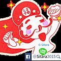 LINE - 農曆十二月二十四日是送神的大日子,更是促進臺灣經濟的根本說(´_ゝ`)