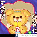 萌學園der日常 - Chapter 2 :青春校園篇