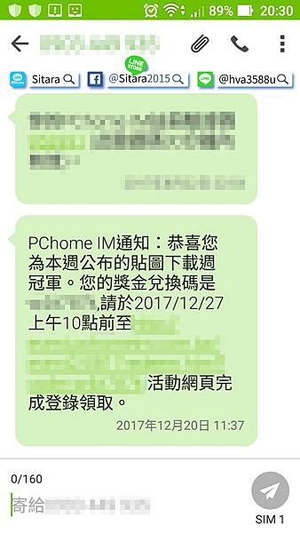 PChome IM - 《萌學園der日常 Ch 2》 榮獲週冠軍