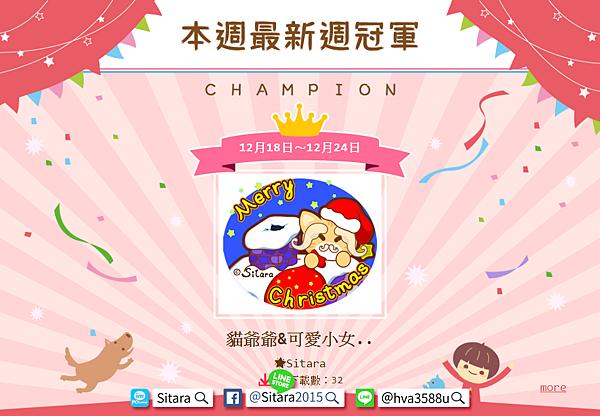 PChome IM - 《貓爺爺 & 可愛小女孩的下午茶時光》 榮獲週冠軍