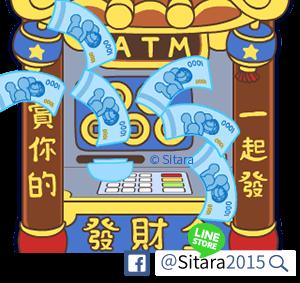 LINE - 20180204《▶︎動感肥柴巴哥單身狗 好運旺旺過新年》上架公告。(ゝ∀・) | <ChaiChai & Bago & dogs Year(Animation)>