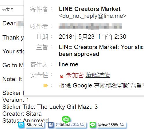 LINE - 20180529《媽祖小默娘 3 活力四射篇》上架公告。(ゝ∀・) | <The Lucky Girl Mazu 3>