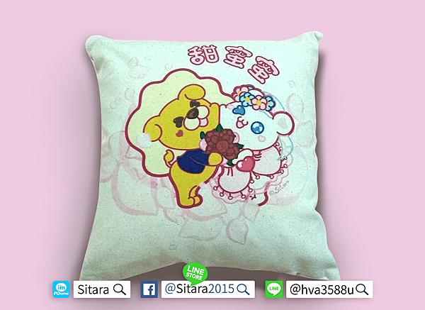 優雅客 - 🌟Sitara正版授權【獅子白小熊】療癒系純棉午睡枕實體照