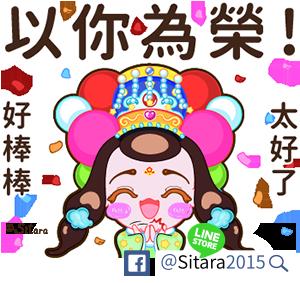 LINE - 20180614《媽祖小默娘特別篇 夏季加油祝福語》上架公告。(ゝ∀・) | <The Lucky Girl Mazu SP Version>
