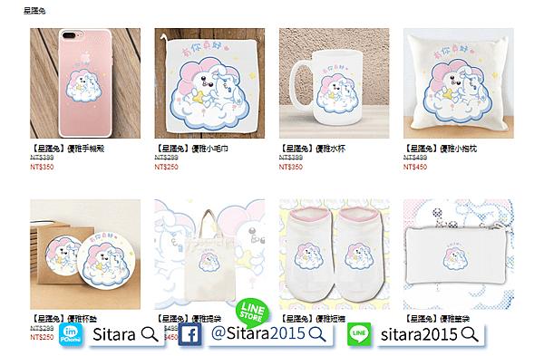 優雅客 - 🌟Sitara正版授權【星躍兔】實用生活用品小毛巾實體照