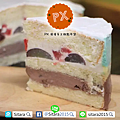 PX - 撩爸風的冰淇淋水果蛋糕 Designed By Sitara