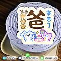 PX - 撩爸風的冰淇淋水果蛋糕 優惠至7月底 Designed By Sitara