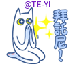 《似貓似人》 By TE-YI