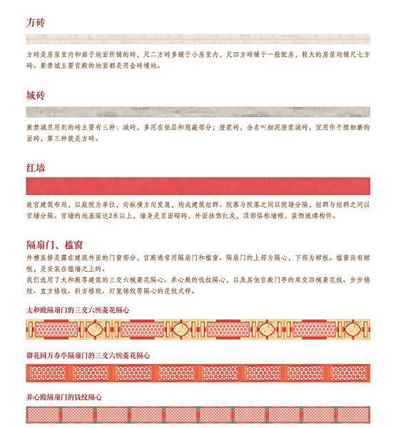 紫禁城6.jpg