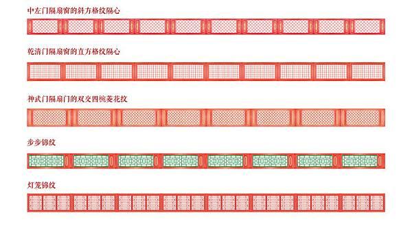 紫禁城7.jpg