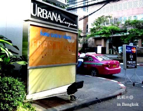 urbana-langsuan