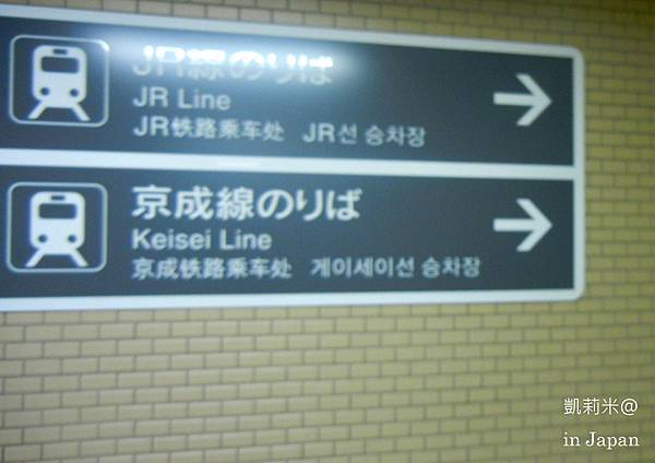 JR KANTO PASS-1