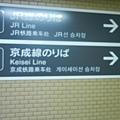 JR KANTO PASS-1