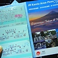 JR kanto pass-3