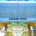 JR kanto pass-17